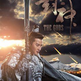 Poster Phim Phong Thần - The Gods