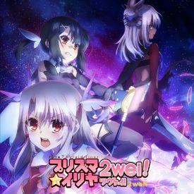 Chén Thánh Phần 2 - Fate/kaleid liner Prisma Illya 2wei!