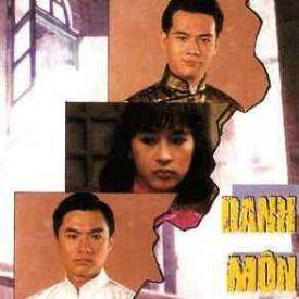 Danh Môn 1988
