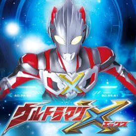 Siêu Nhân Ultraman X