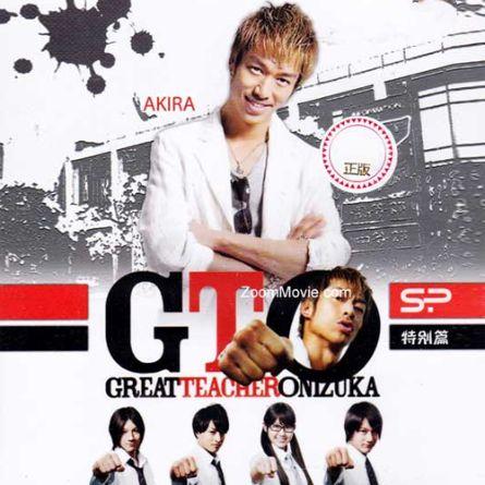 Great Teacher Onizuka Season 2