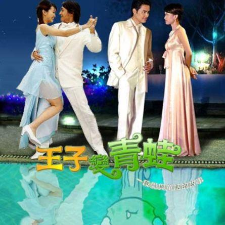 Phim Hoàng Tử Ếch HTV3 Lồng Tiếng - The Prince Who Turns Into A Frog - Lồng tiếng