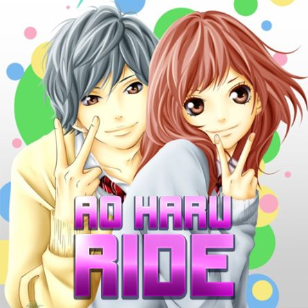 Ao Haru Ride - Con Đường Mùa Xuân