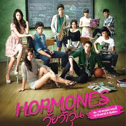 Hormones - Tuổi Nổi Loạn