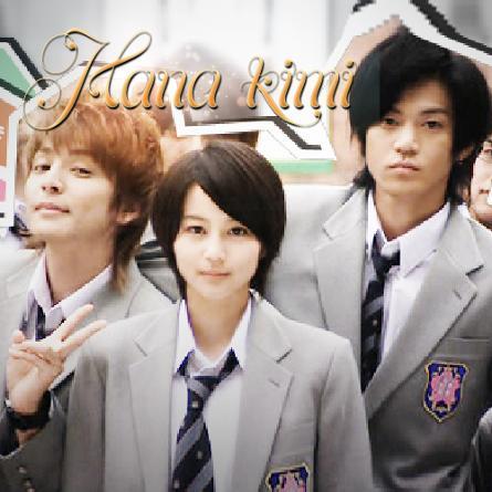 Hana Kimi (ô Mai Chua)