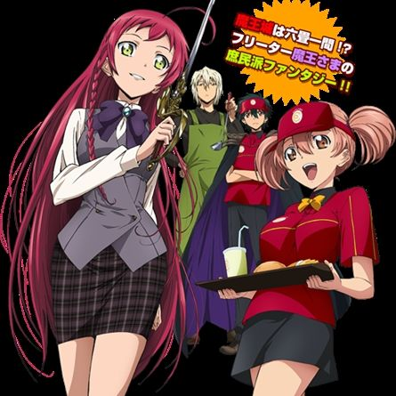 Hataraku Maou-sama - The Devil Is A Part-timer
