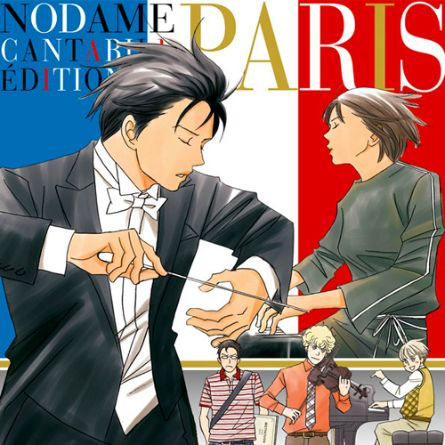 Nodame Cantabile Paris Hen - Season 2