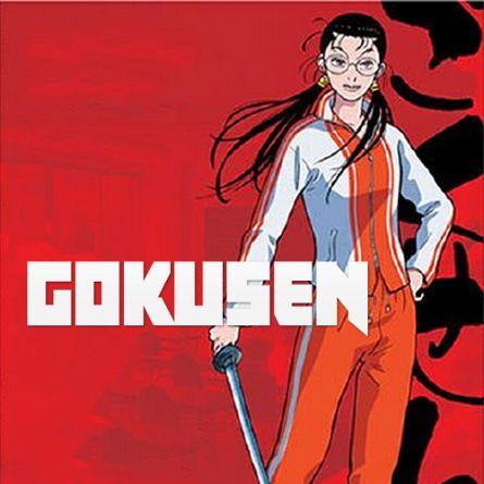 Cô Giáo Găng Tơ - Gokusen