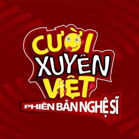 Cười Xuyên Việt 2015 - Phiên Bản Nghệ Sĩ