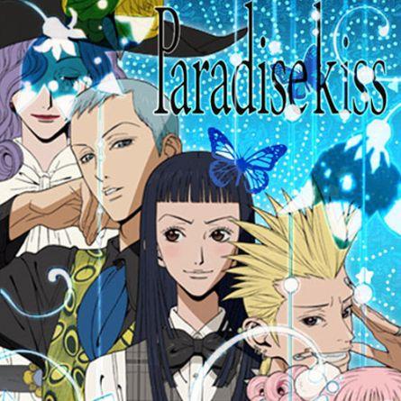 Paradise Kiss - Nụ Hôn Thiên Đường