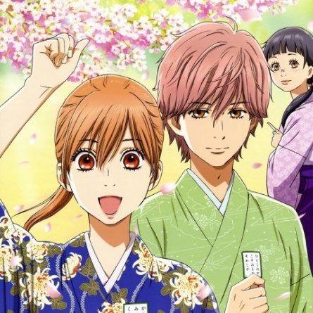 Chihayafuru - Season 2